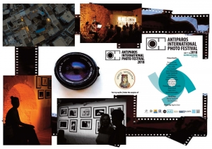 To Antiparos International Photo Festival 2018 ξεκινά!