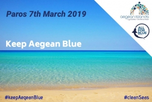 """Keep Aegean Blue"""
